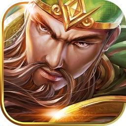 攻城三国-经典城战策略游戏