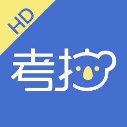 考拉优教 HD——家长必选素质教育平台