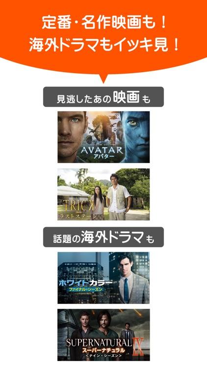 ビデオパス 映画/ドラマ/アニメ見放題