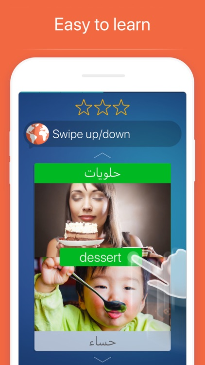 Learn Arabic: Language Course