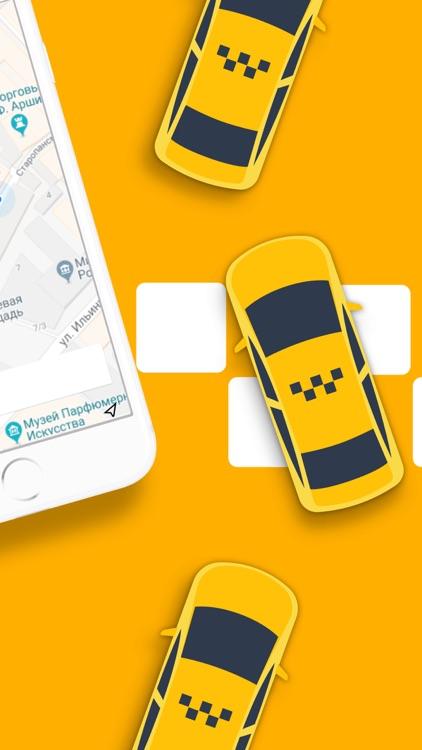 Все Такси: сравни цены такси screenshot-4