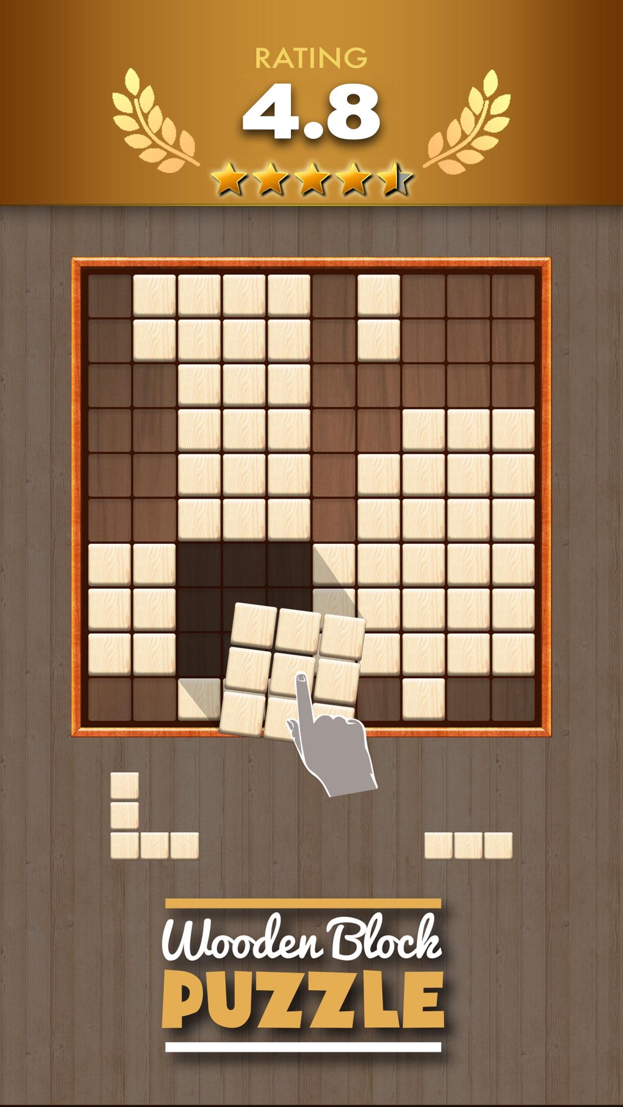 Wooden Block Puzzle Game Screenshot