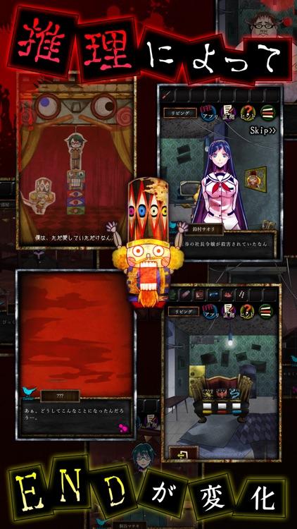 脱出ゲーム 嘘つきゲーム screenshot-3
