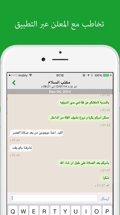 عقار screenshot-3