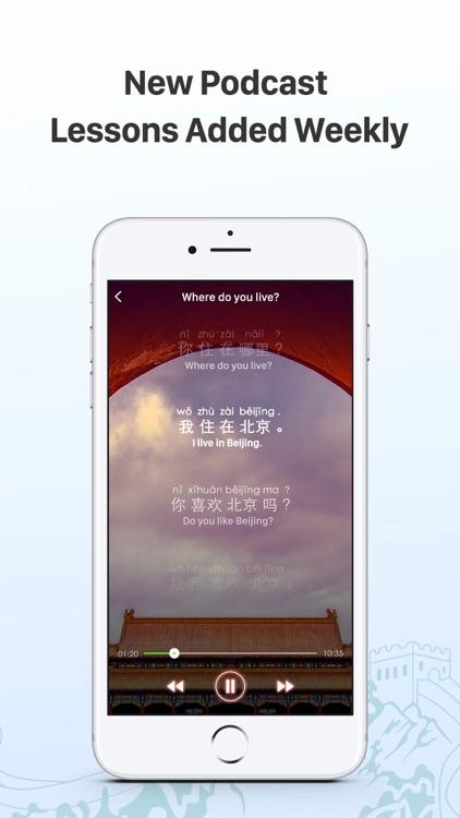 HelloChinese - Learn Chinese screenshot-4