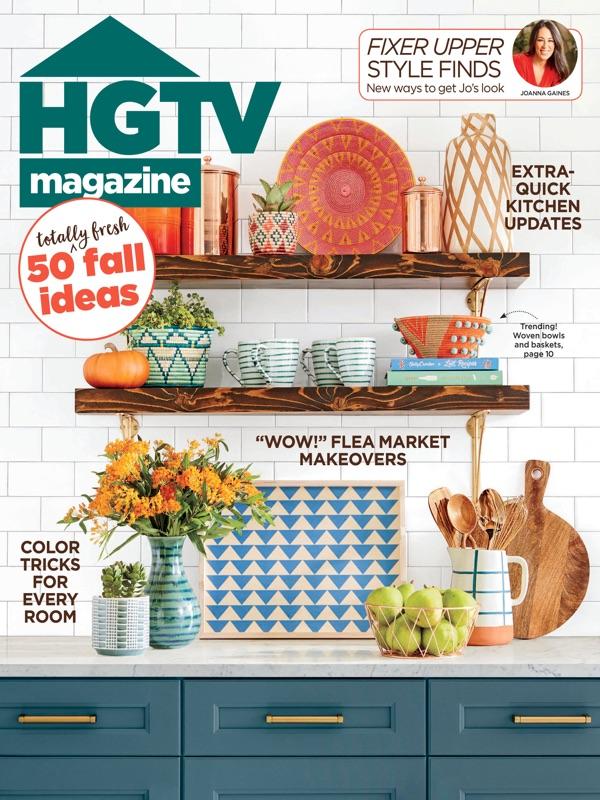 HGTV Magazine截图1