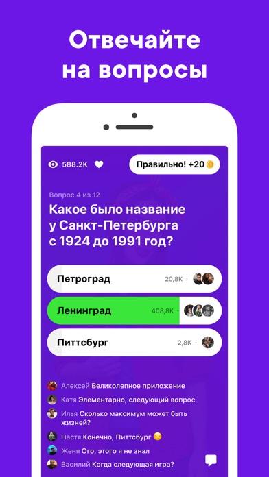 https://is5-ssl.mzstatic.com/image/thumb/Purple118/v4/3d/66/be/3d66be3f-ccb2-3bae-156d-7311fa86b060/source/392x696bb.jpg