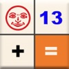 Rummikub Score Timer - iPhoneアプリ