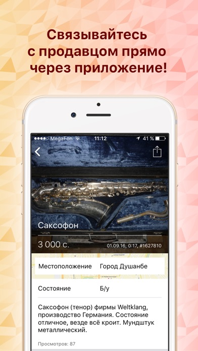 Download Somon Объявления for Pc