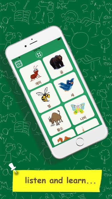 Learn Korean Vocabulary - Kids screenshot three