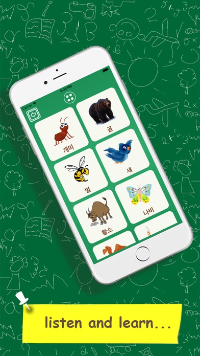Learn Korean Vocabulary - Kids screenshot three
