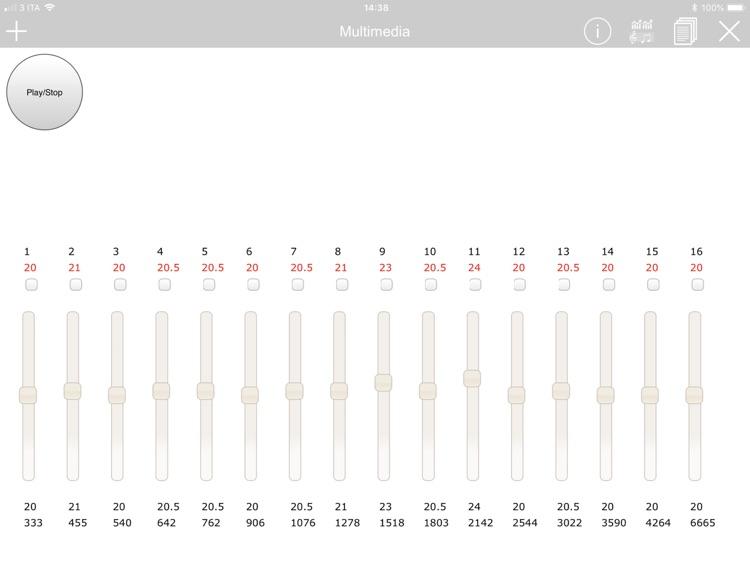 DeCiBeLL XPRO screenshot-5
