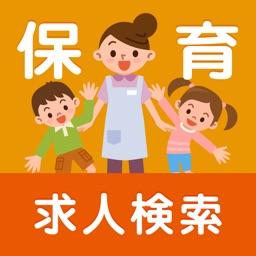 保育求人 保育士・幼稚園教諭のための求人検索アプリ