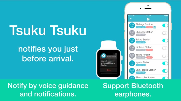 Tsuku Tsuku screenshot-0