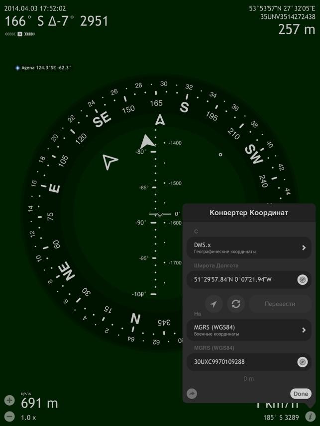 App Store Commander Compass