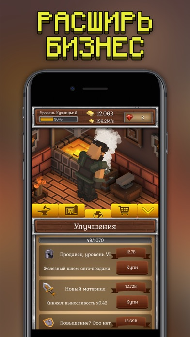 ForgeCraft - Idle Tycoon Скриншоты6
