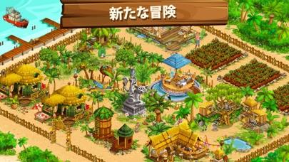 Big Farm: Mobile Harvestのスクリーンショット6
