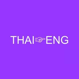 Thai English Lexitron Dict