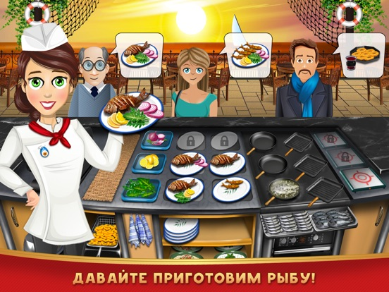 Игра Kebab World - кулинарная игра