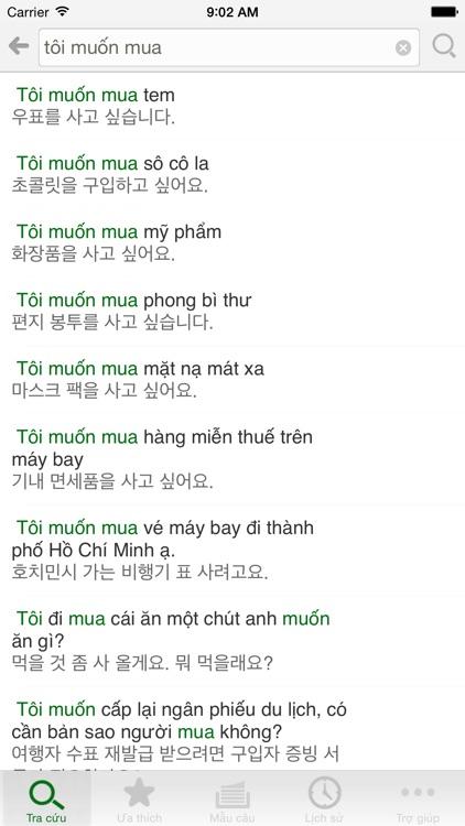 Từ điển Hàn - Việt, Việt - Hàn screenshot-3
