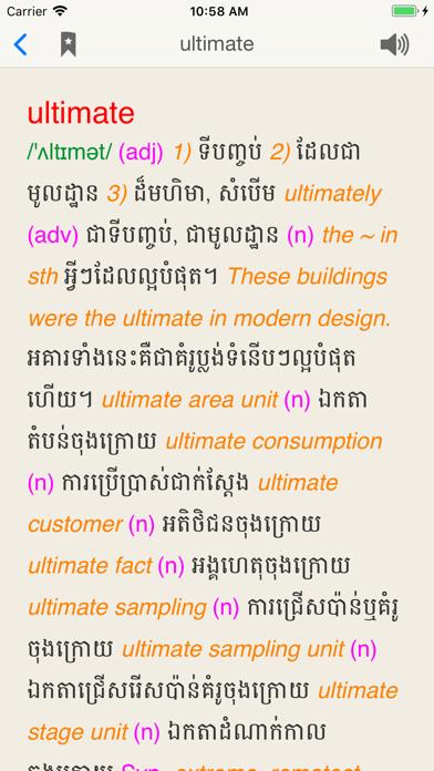 English-Khmer Dictionaryのおすすめ画像3