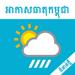 Khmer Weather Plus