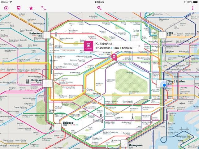 Aoyama Itchome On Subway Map.Tokyo Rail Map Lite On The App Store