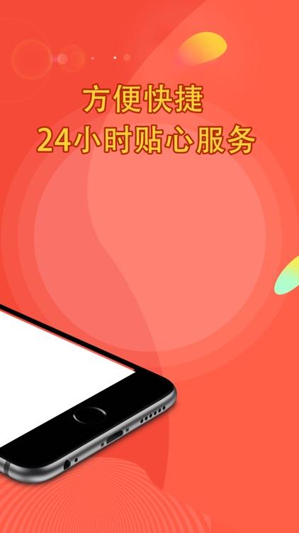好彩-全新最全PK10、快三高低频APP版