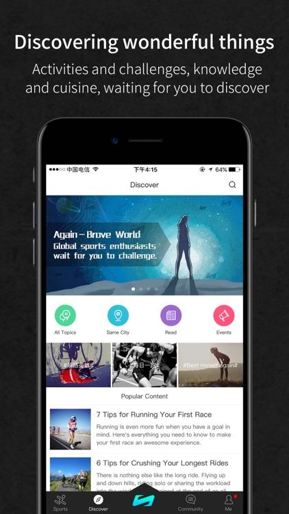 Again-Fitness social platform screenshot-4