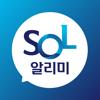 신한은행 - SOL알리미