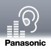 Panasonic補聴器調整アプリ(販売店様用)