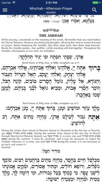 Screenshot for Siddur – Annotated Edition in United States App Store