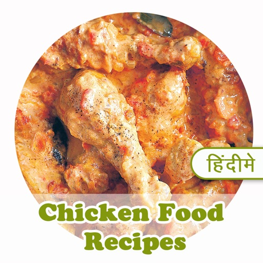 Chicken Food Recipe In Hindi By Priyanka Satashiya