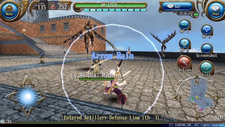 Toram Online screenshot-3