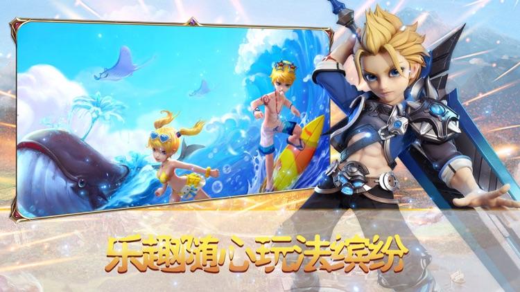 剑与恶龙-Q萌画风魔幻手游 screenshot-4