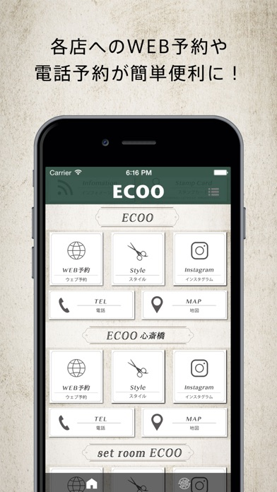 ECOO(エクー) screenshot two