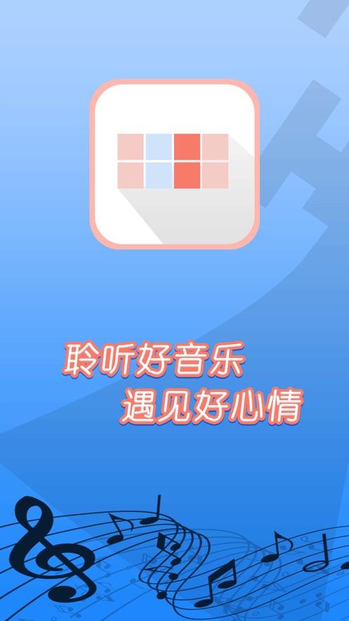 高频掌上娱乐-TaiChi】应用信息- iOS App基本信息|应用截图|描述