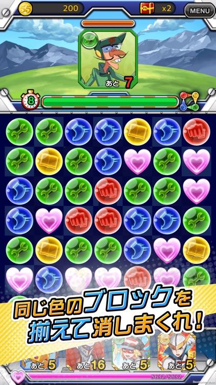 タツノコパズルヒーローズ ドロンジョ様におしおきだべぇ screenshot-3