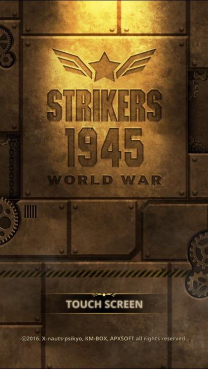 STRIKERS 1945 World War screenshot-4