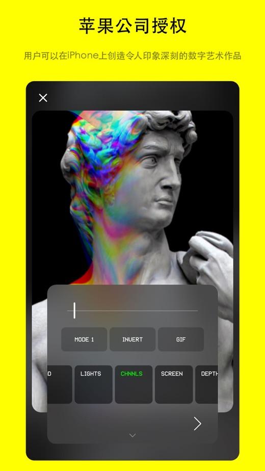 Glitché App 截图