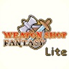 Weapon Shop Fantasy Lite - iPhoneアプリ