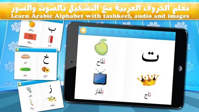 Arabic Alphabet الحروف العربية On The App Store