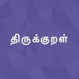 Thirukkural - Tamil Marai