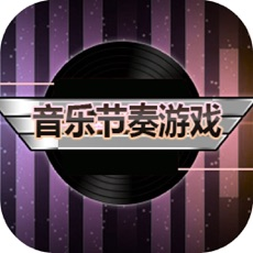 Activities of music games- Dancing rhythm