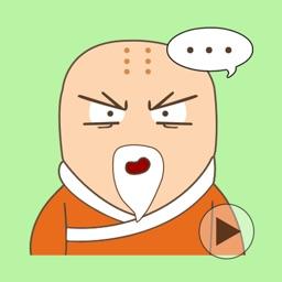 Wulom Master - Bald Monk Emoji
