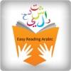 Easy Reading Arabic Lite