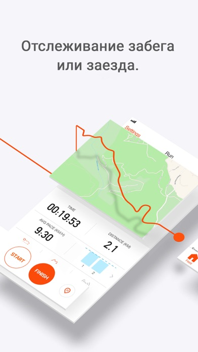 Screenshot for Strava Бег и велоспорт – GPS in Russian Federation App Store
