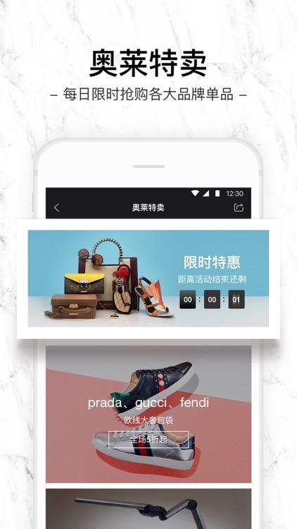 寺库奢侈品-注册即送1000元大礼包! screenshot-0