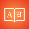 Marathi Dictionary +