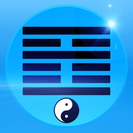 I Ching App of Changes